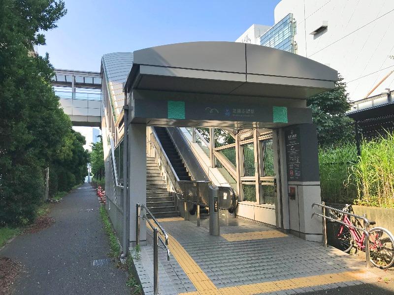 芝浦ふ頭駅東口