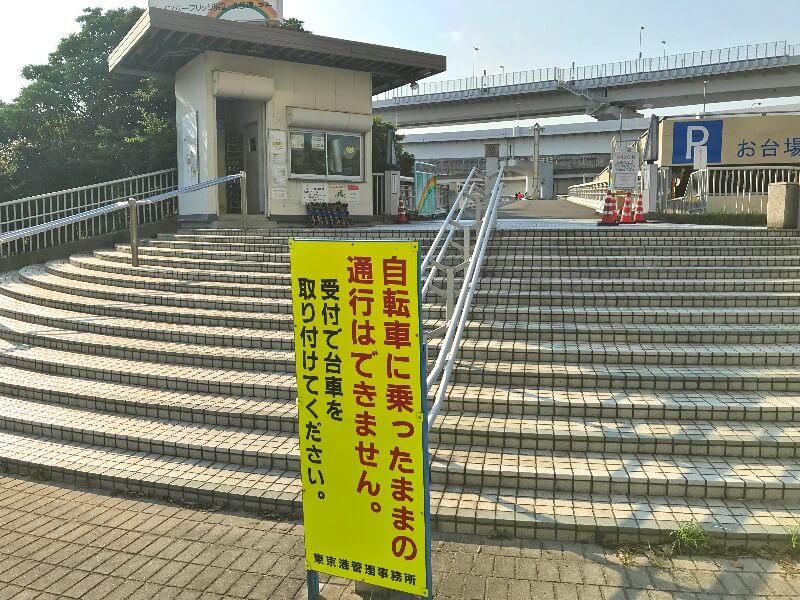 レインボーブリッジ遊歩道_お台場入口