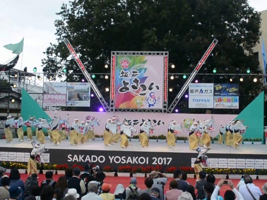 坂戸よさこい踊り|2019年祭イベント情報(埼玉)
