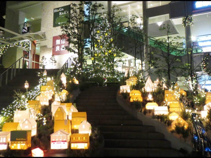 星ヶ丘テラス(愛知) | 2019年イルミネーション・ライトアップ情報
