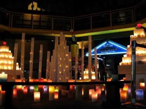 河川環境楽園 (岐阜)   2019年参加体験型・冬イベント情報