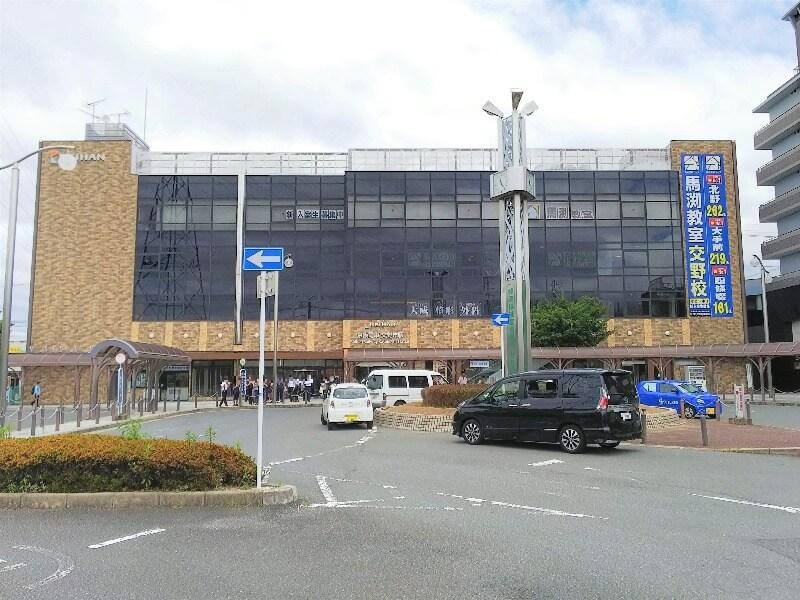 京阪交野市駅