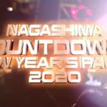 【中止】ナガシマスパーランド2020-21年(三重) | 年越しカウントダウン情報