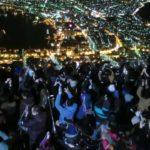 【中止】函館山ロープウェイ2020-21年(北海道) | 年越しカウントダウン情報