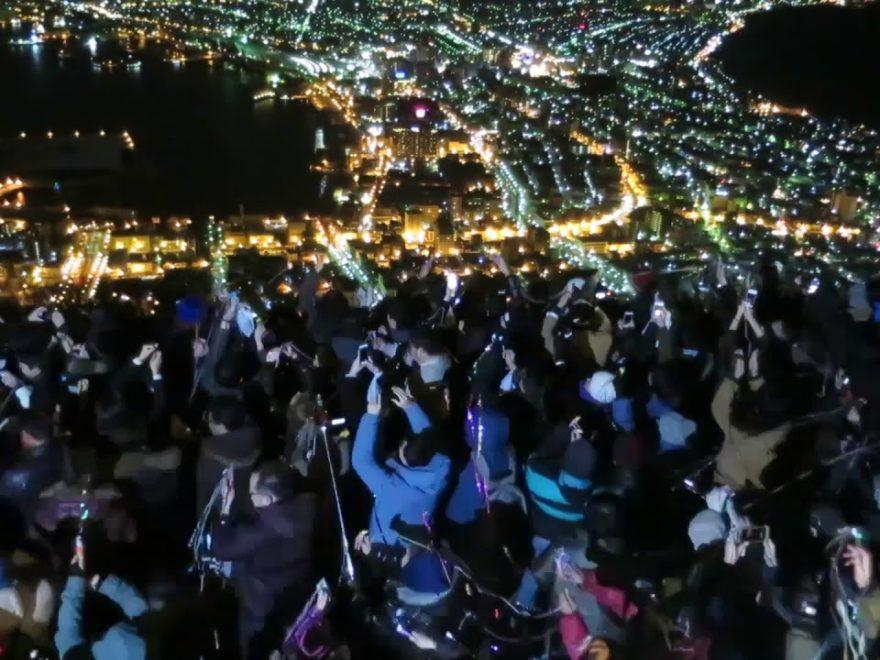 函館山ロープウェイ2019-20年(北海道) | 年越しカウントダウン情報
