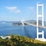 糸山公園展望台で来島海峡の迫力の風景を!アクセス・駐車場情報も紹介