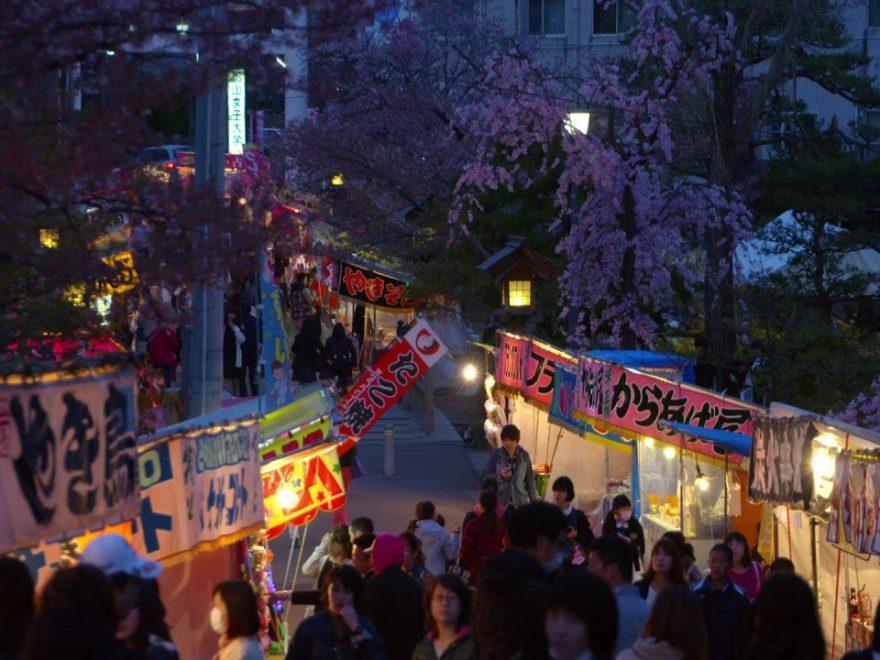 開成山大神宮・開成山公園(福島) | 2020年桜祭り・夜桜ライトアップ・見頃情報