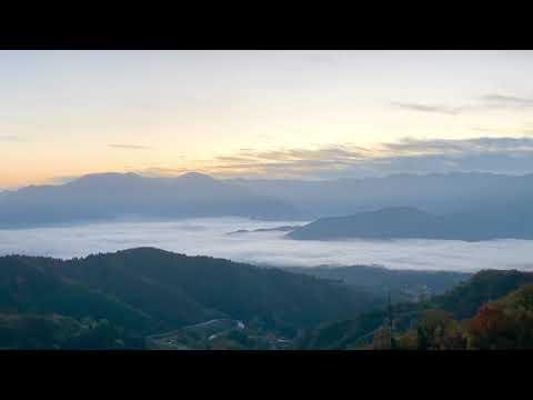 ごはんと雲海ツアー(新潟)|2020年絶景体験ツアー開催情報