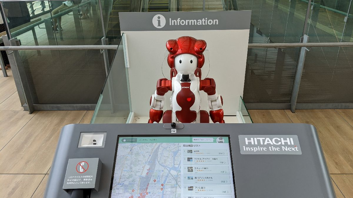 高輪ゲートウェイインフォーメーションロボット