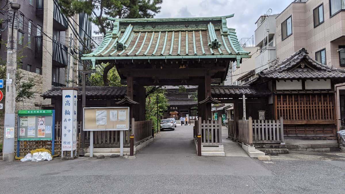 泉岳寺入口