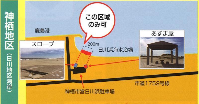 日川浜海水浴場潮干狩りエリアマップ