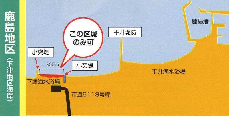 下津海水浴場潮干狩りエリアマップ