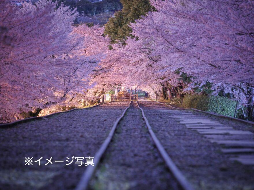 蹴上インクライン_ライトアップイメージ_1200