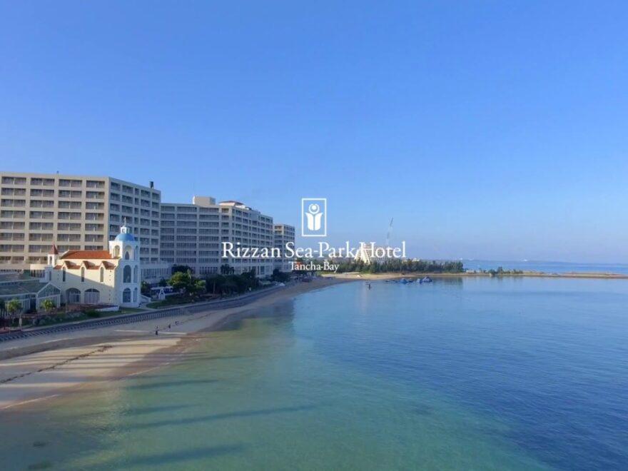 リザンシーパークホテル谷茶ベイ (沖縄県恩納村) | 2021年ナイトプール情報